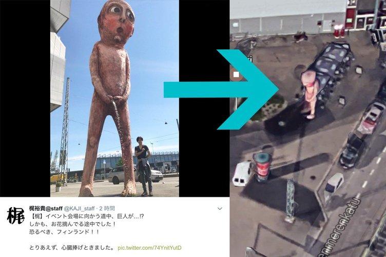 声優・梶裕貴さんがフィンランドで遭遇した巨人の居場所を特定!「Verkkokauppa.com」で記念撮影しよう