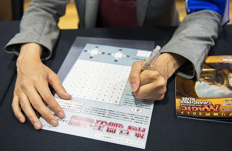 この超難易度な謎が解けるか!? 謎解きファンも『Magic』ファンも楽しめるイベントに参加!
