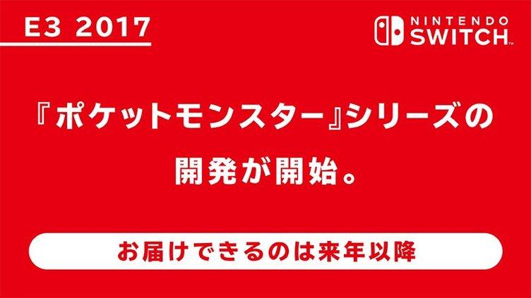 Nintendo Switch向けに『ポケモン』シリーズを開発! カービィやヨッシーも発表