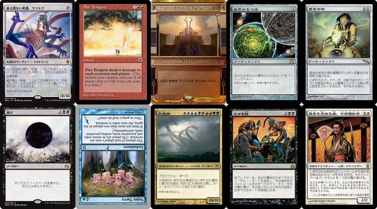 デザイナーも目を奪われる『Magic: The Gathering』の美しすぎるカード10選