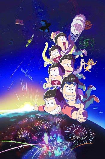 『おそ松さん』2期は10月放送! 宇宙から帰還する松野家の6つ子たち──