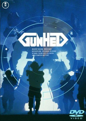 サンライズ唯一の伝説的特撮『ガンヘッド』 アニメに紛れサンフェスで上映