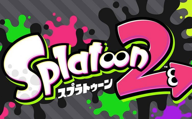 『スプラトゥーン2』発売前決定版! 全プレイヤー必見の新情報まとめ