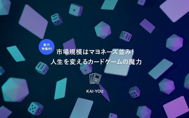 souryokutokusyu