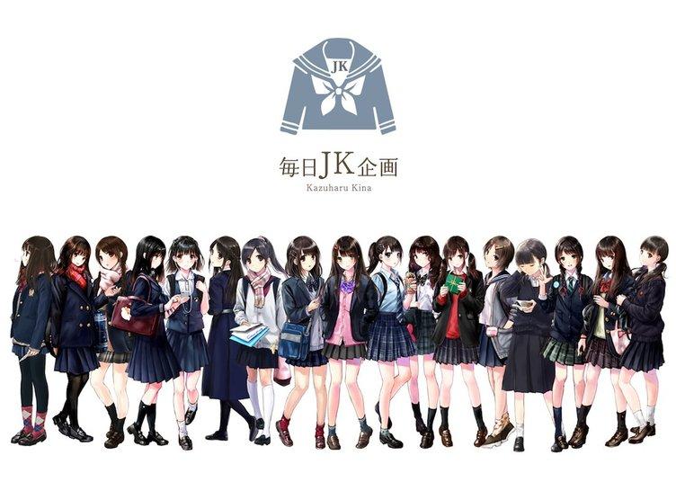 和遥キナの『毎日JK企画』アニメ化! 女子高生の日常をTwitterでスケッチ
