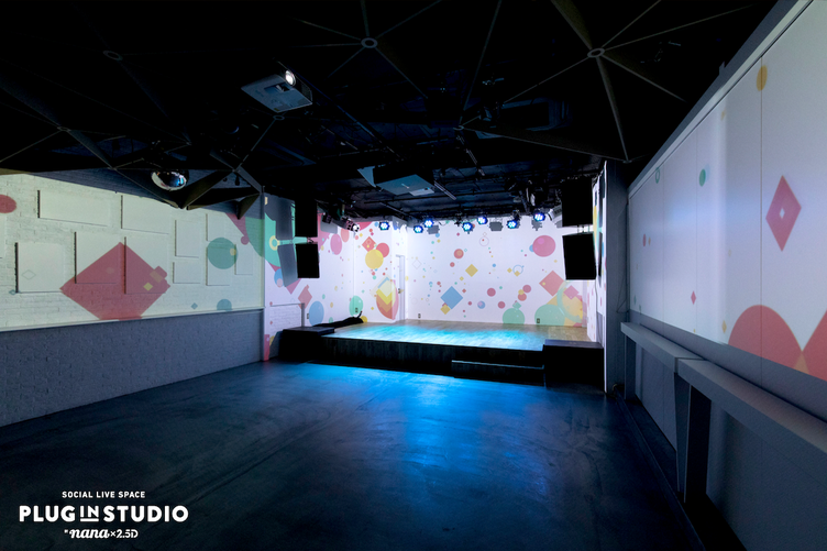 2.5D×nanaによるライブ、配信スタジオ誕生 内装はtoeの山嵜廣和