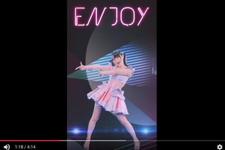 俺のスマホに小倉唯ちゃん降臨! 新曲の縦型MVでキレッかわダンスを満喫