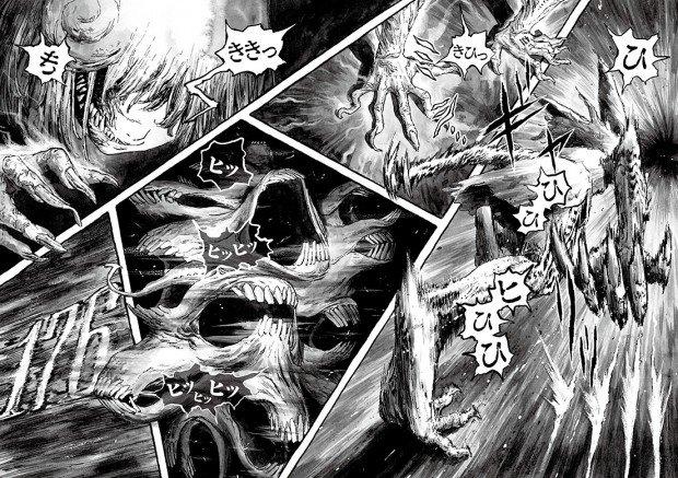第7話「死に向かって走れ」7-8P