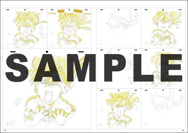 磯光雄 ANIMATION WORKS vol.1