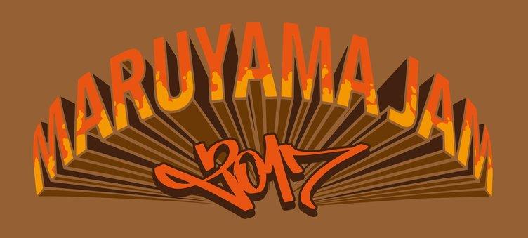 ラッパーの祭典「MARUYAMA JAM」が2017年も熱い 唾奇やJP THE WAVYら出演