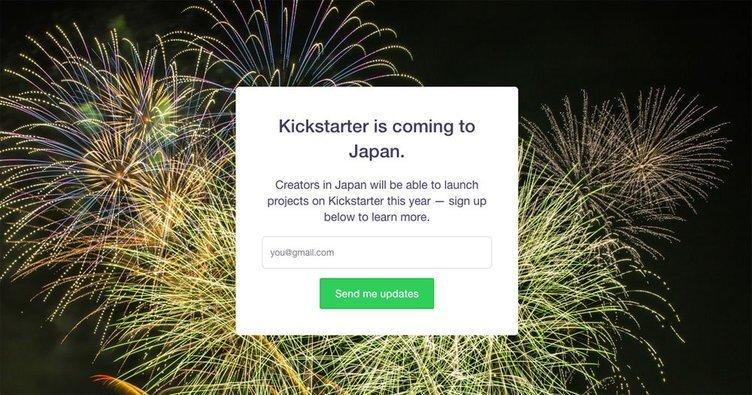 クラウドファンディングの古豪「Kickstarter」 日本版は9月開始
