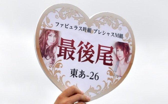 【C92】夏のコミケ開幕! 叶姉妹のサークル参加で大きな注目