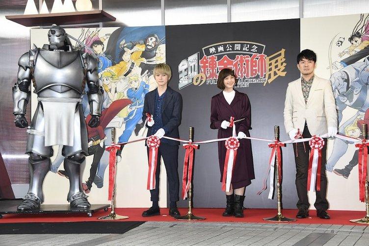 『ハガレン』荒川弘がTV初出演 「鋼の錬金術師展」特番を放送