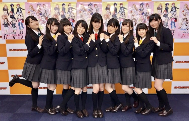 ラブライブ!の新ユニット「虹ヶ咲学園スクールアイドル同好会」の声優ってどんな人? 一挙まとめてみました