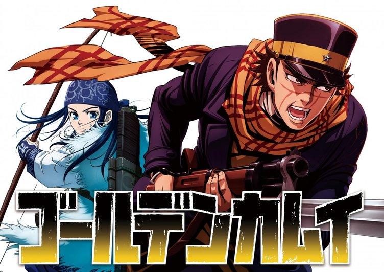 アニメ『ゴールデンカムイ』メインスタッフ発表 制作は山本幸治のジェノスタジオ