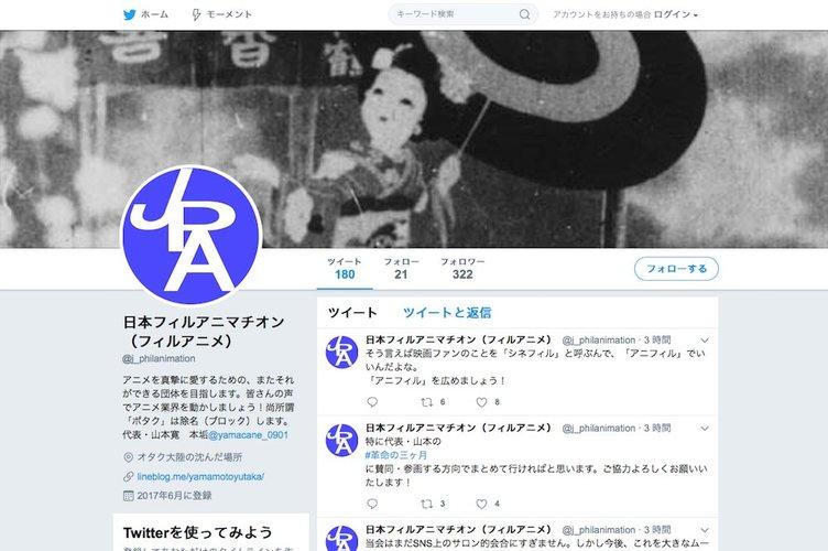 寛 twitter 山本 【炎上】破産報道の山本寛監督が実名を出して暴露 /