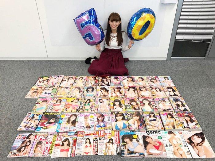 「1000年に1度の童顔巨乳」スパガ浅川梨奈の止まらぬ勢い 2年で50誌以上の表紙
