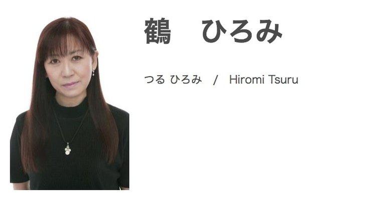 声優 鶴ひろみさん逝去 ブルマやドキンちゃん、洋画吹き替えでも活躍