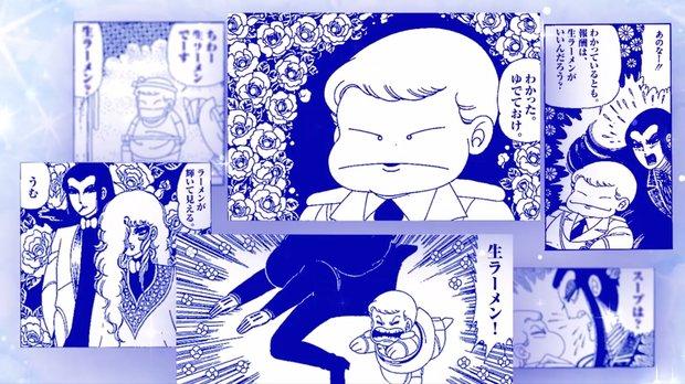 パタリロ_集合コマ1122