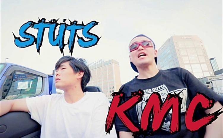 KMCとSTUTSの集大成『Let's Break The Night Together』 振り返る二人三脚の歩み