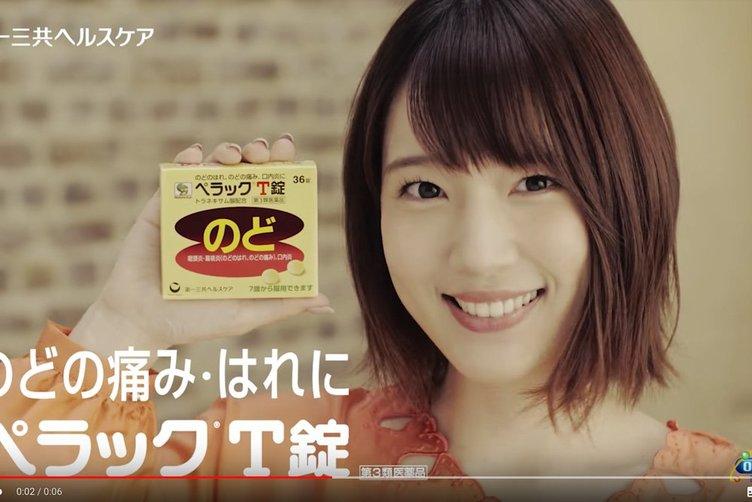 内田真礼さんの「効いたぁ〜!」が可愛い ペラックT錠のウェブCMに出演