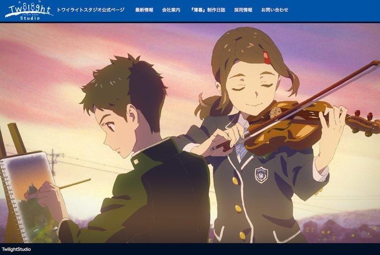 山本寛が仮想通貨 「トワイライトコイン」発表 アニメ文化の革命目指す