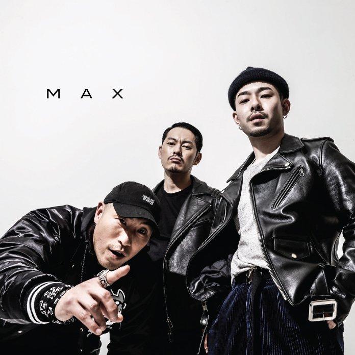 般若率いる昭和レコード、デビューアルバムは『MAX』
