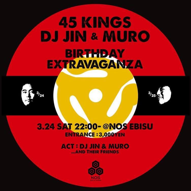ライムスターのDJ JINとMURO KING2人のバースデーイベント!