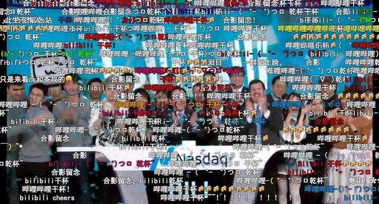 中国のニコ動、ビリビリがNASDAQ上場 アメリカ進出が必然の理由