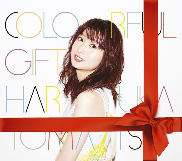 『COLORFUL GIFT』