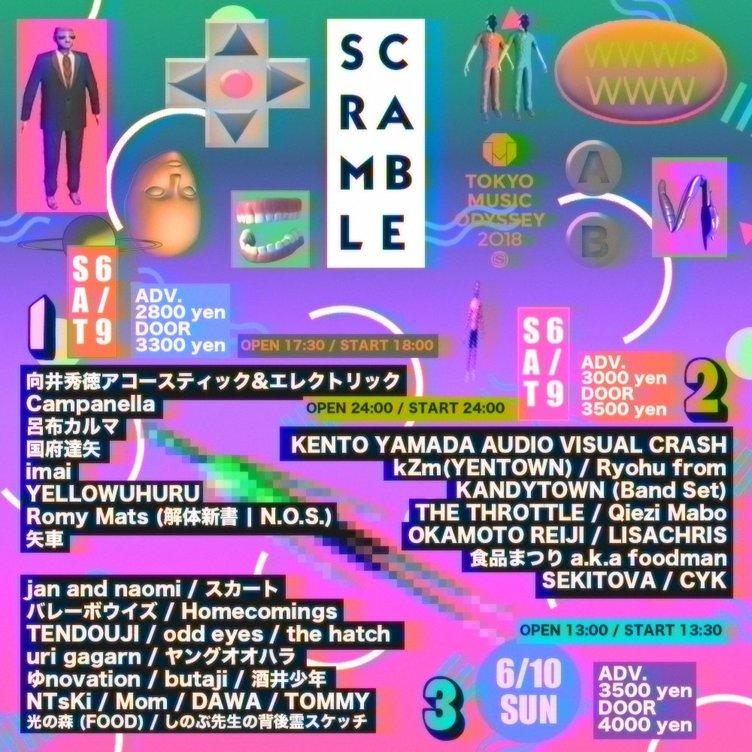 音楽イベント「Scramble」が熱い imai、kZm、uri gagarn、Momら出演