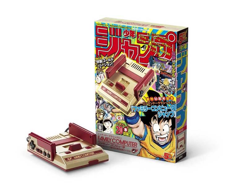 「ニンテンドークラシックミニ」ジャンプ50周年記念版ファミコン登場