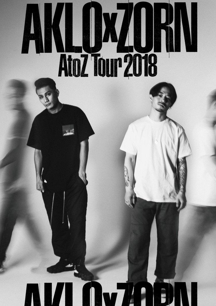 「AKLO x ZORN」2マンツアー開催 コラボ新曲も発表へ