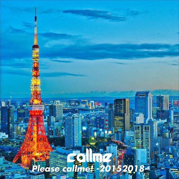『Please callme! -20152018-』