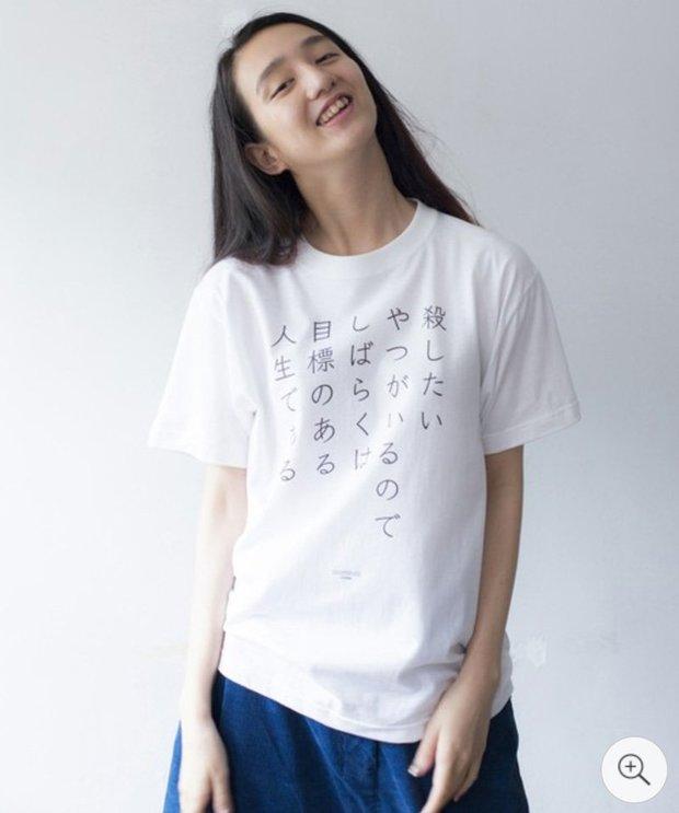 短歌Tシャツ