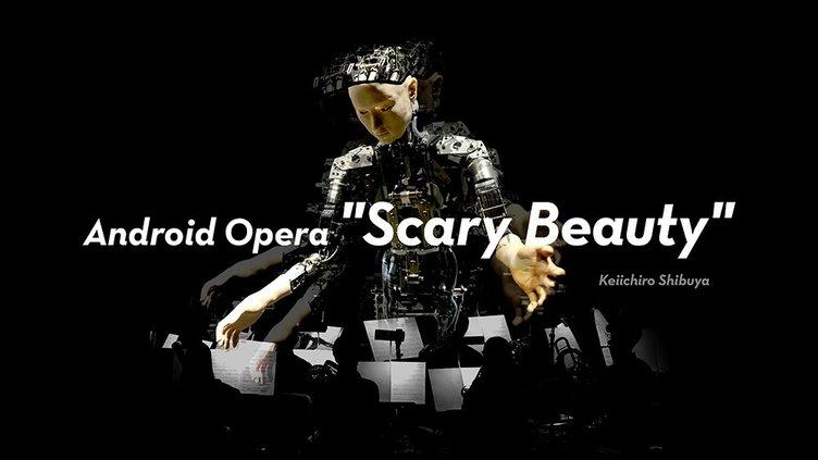 アンドロイドオペラが日本初演へ AIが人間30名のオーケストラを指揮