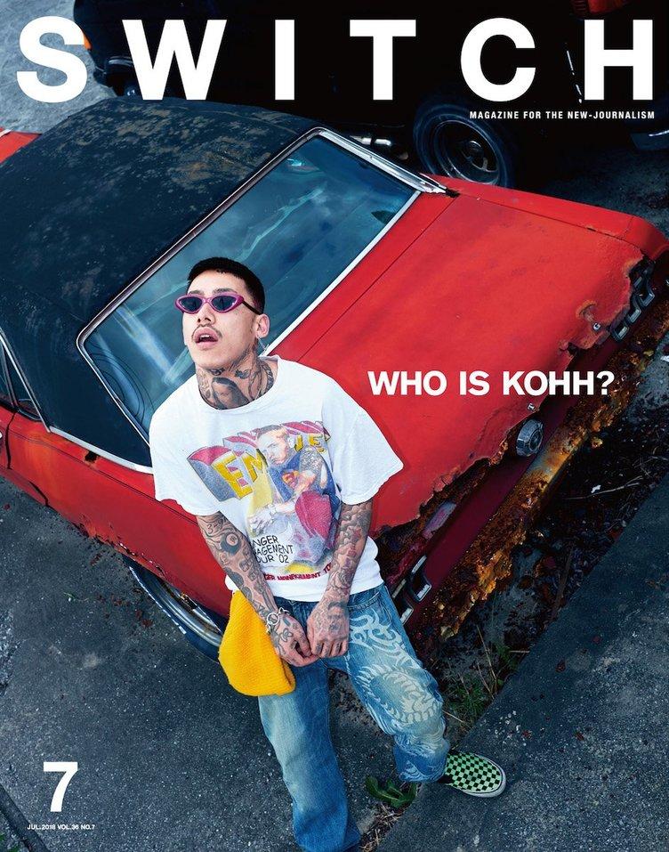 KOHH 『SWITCH』巻頭特集 沖縄からプライベートスタジオまで密着取材