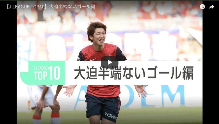 サッカー日本代表の大迫選手が「半端ない」ことを証明する10のゴールプレー集