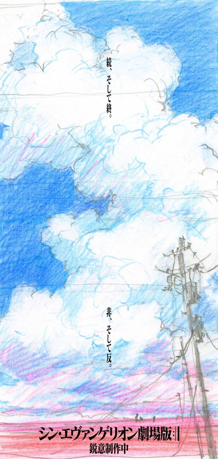 シン・エヴァンゲリオン劇場版:  』映画館で特報がゲリラ解禁 2020年公開へ - KAI-YOU.net