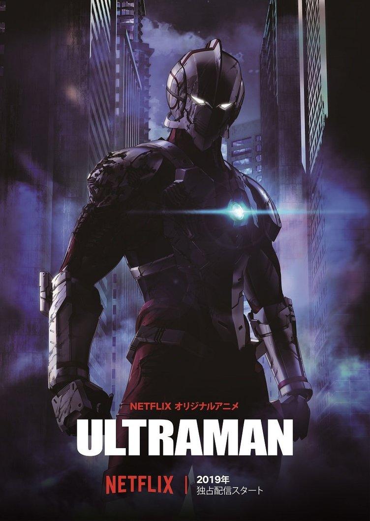 Netflixアニメ配信タイトル一挙発表 『ULTRAMAN』や『ケンガンアシュラ』、『GODZILLA』