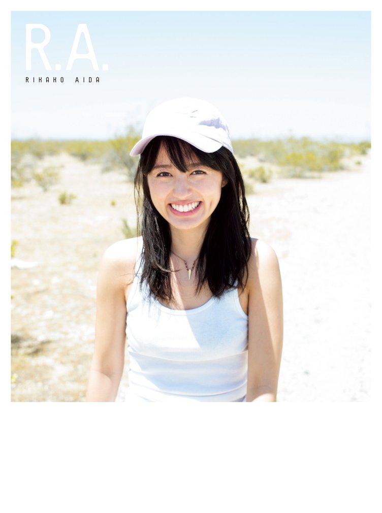 トレンド入りした「声優界最高の美女」逢田梨香子さんをご存知?