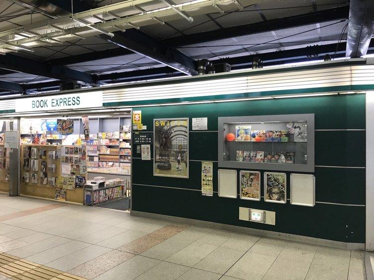 JR渋谷駅ナカの書店「BOOK EXPRESS」が閉店 コミケ勢からも惜しむ声