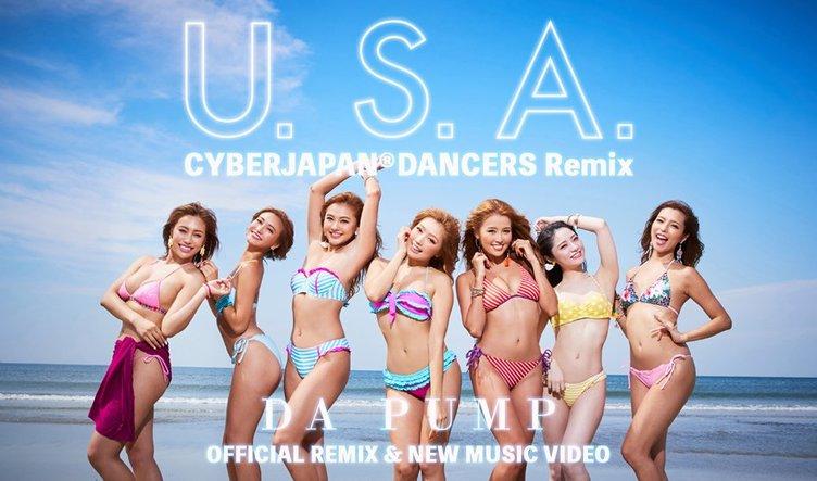 「U.S.A」CYBERJAPAN DANCERS がリミックス 夏全開でごきげんだぜッ🌊