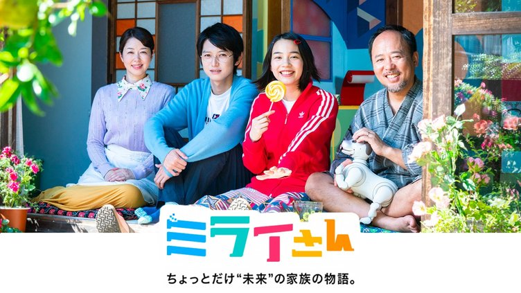 女優のん復活 LINE NEWS初の連ドラ『ミライさん』主役に抜擢