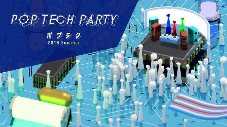 ITエンジニア全員集合 音楽イベント「ポプテク」って知ってる?