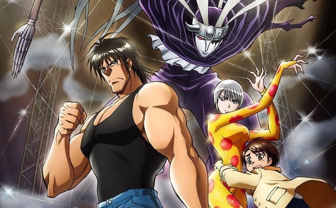 アニメ『からくりサーカス』PV解禁 藤田和日郎が自らシリーズ構成担当