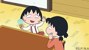 アニメ『ちびまる子ちゃん』第1話リメイクを再放送 さくらももこさん訃報受け