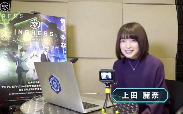 言うほどヤバくはないが、うえしゃまこと上田麗奈が可愛いだけの動画 ...