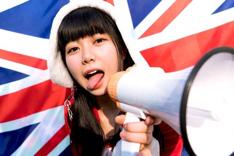 眉村ちあき、初の全国流通アルバム『ぎっしり歯ぐき』 2019年1月発売