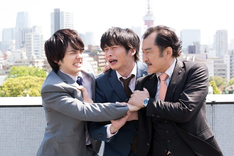 実質『おっさんずラブ』 田中圭と林遣都がテレビジョンでグラビア